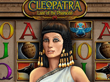 Cleopatra - Last Of The Pharaohs